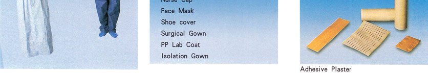 lsolation gown adhesive plaster